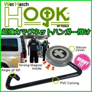 wet_hatch_hook