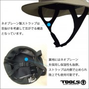 imperialsurf_tools-surfhat1_4